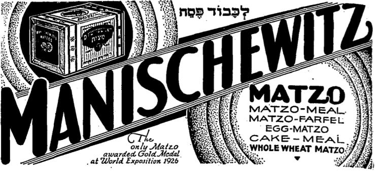 manischewitz matzo newspaper ad circa 1930